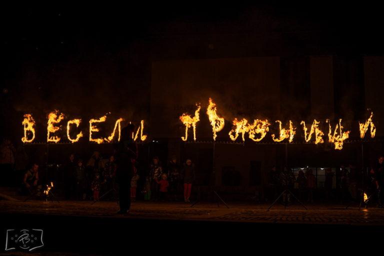 Огнено Шоу Дивинитас по слечай Паленето на Коледната Елха 2017